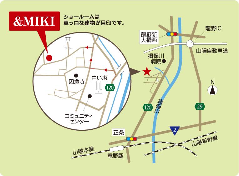 &MIKI地図